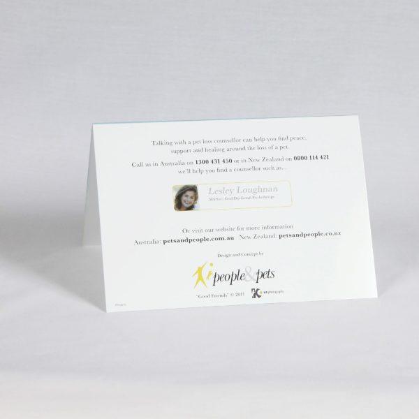 Back of the Good Friends dog sympathy card